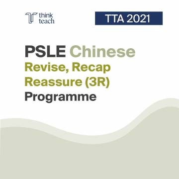 Chinese 3R Programme