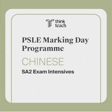Chinese PSLE Marking Day Programme